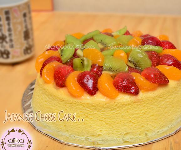 japanes_Cake