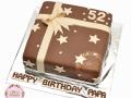birthday-cake-_-Present_Kado